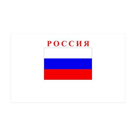 Russian Flag 38.5 x 24.5 Wall Peel