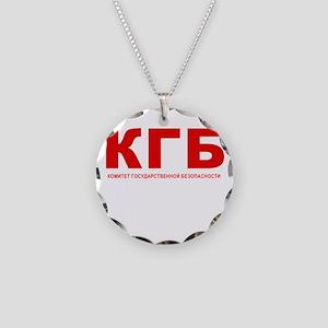 KGB Necklace Circle Charm