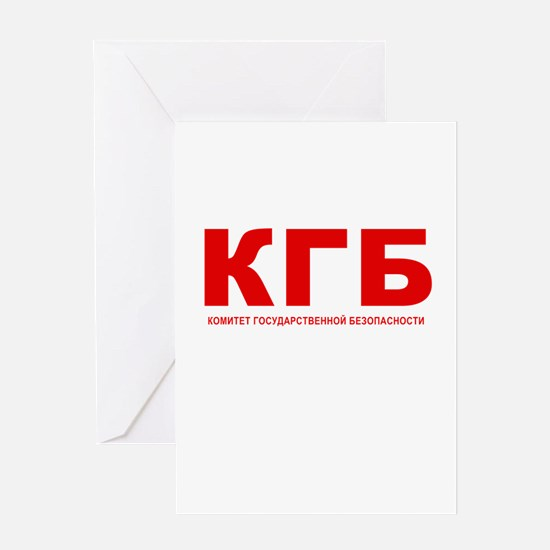 KGB Greeting Card