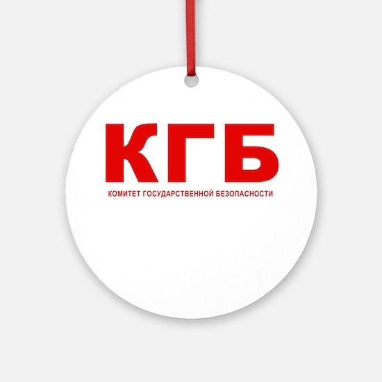 KGB Ornament (Round)