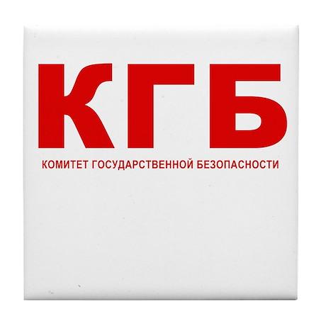 KGB Tile Coaster