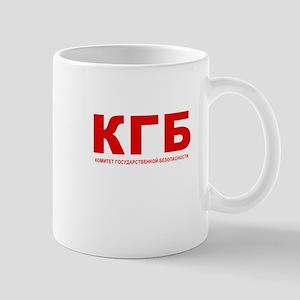 KGB Mug