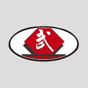 Kanji Warrior Design Patches