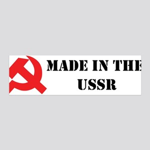 Made in the USSR 42x14 Wall Peel