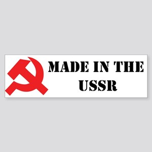 Made in the USSR Sticker (Bumper)