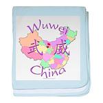 Wuwei China baby blanket