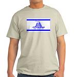 Don't Tread On Me! Hebrew Light T-Shirt
