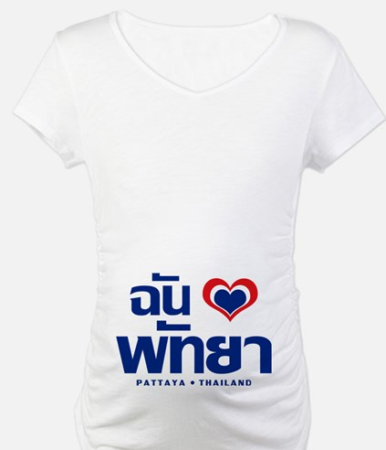 I Love (Heart) Pattaya, Thailand Shirt