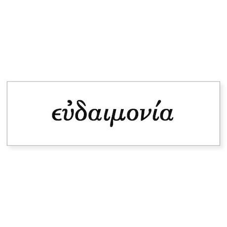 Eudaimonia Sticker (Bumper 10 pk)