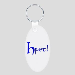 Hwaet! (Blue) Aluminum Oval Keychain