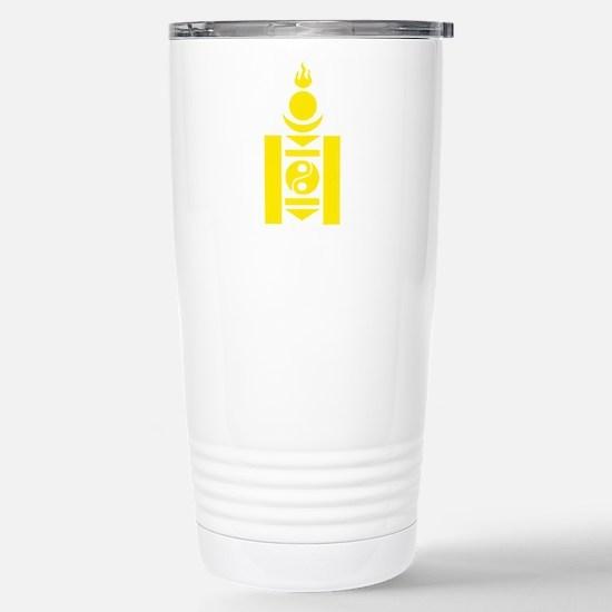 Soyombo Gold Stainless Steel Travel Mug