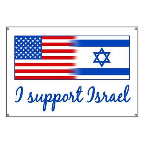 Support Israel Banner