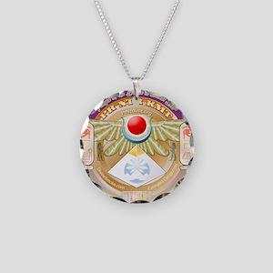 PrNtrKmt Necklace Circle Charm