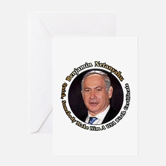 Bibi ~ Greeting Card
