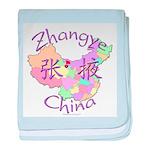 Zhangye China baby blanket