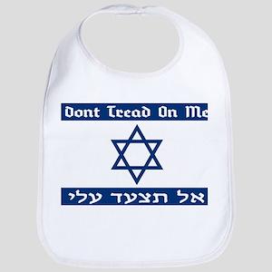 Israel DTOM Bib