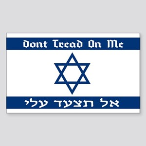 Israel DTOM Sticker (Rectangle)