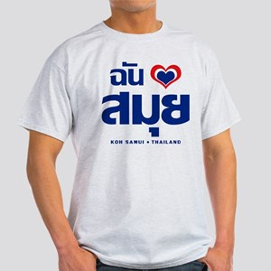 I Love (Heart) Koh Samui, Thailand Light T-Shirt