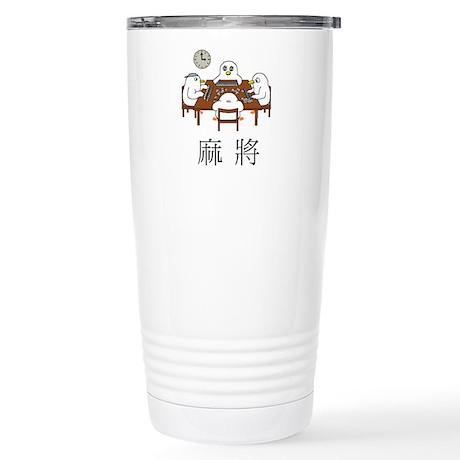 Majiang(Mahjong) Stainless Steel Travel Mug