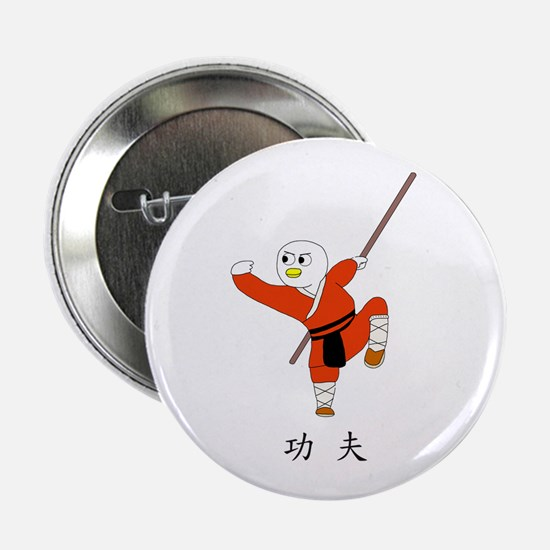"""Kung Fu 2.25"""" Button"""