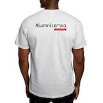 Pardes Alumni T-Shirt.