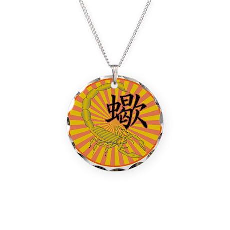 Scorpion Necklace Circle Charm