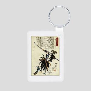 Samurai Masahisa Aluminum Photo Keychain