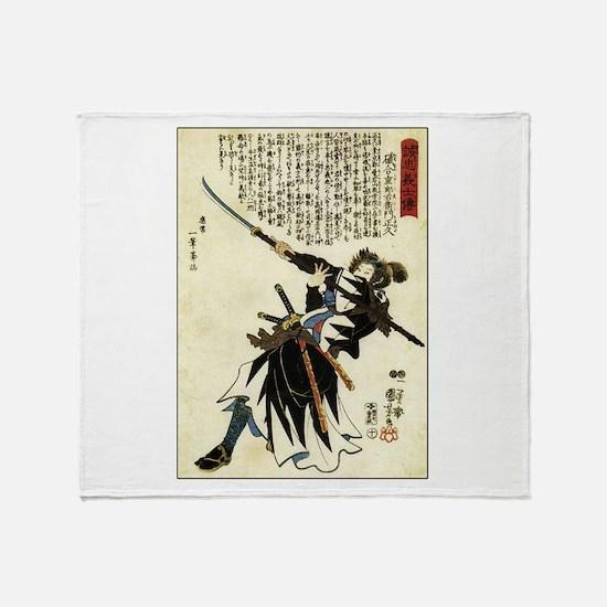 Samurai Masahisa Throw Blanket