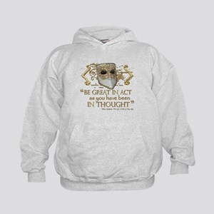 Shakespeare Great In Thought Quote Kids Hoodie