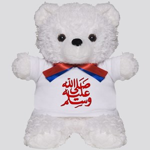 Mohamad Peace Be Upon Him Teddy Bear