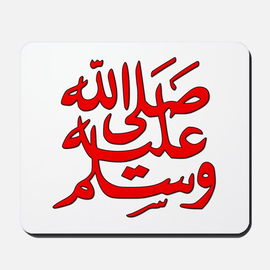 Mohamad Peace Be Upon Him Mousepad