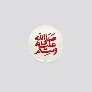 Mohamad Peace Be Upon Him Mini Button