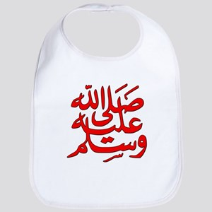 Mohamad Peace Be Upon Him Bib