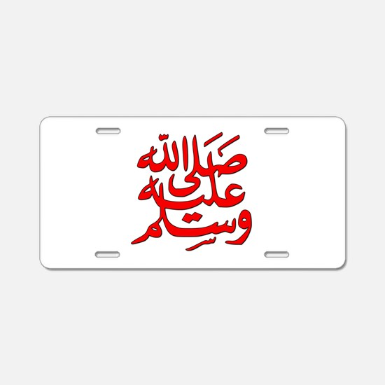 Mohamad Peace Be Upon Him Aluminum License Plate