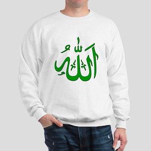 Allah Sweatshirt