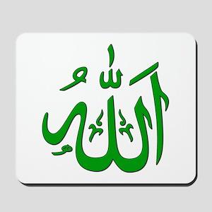 Allah Mousepad