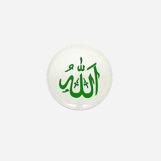 Allah Mini Button