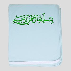 Basmalah baby blanket