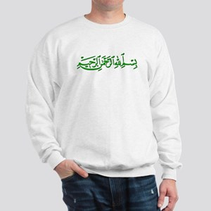 Basmalah Sweatshirt