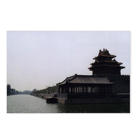 Forbidden City Postcards [8]
