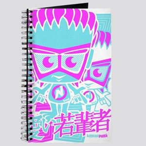 New Wave Mascot Stencil Journal