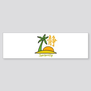 Serenity Sticker (Bumper)