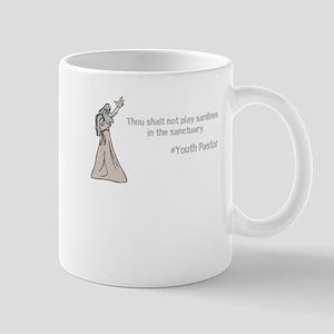 Youth Commandment 1 Mug