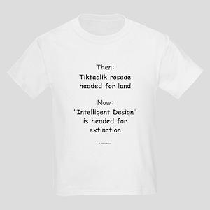 Intelligent Design Extinction Kids T-Shirt