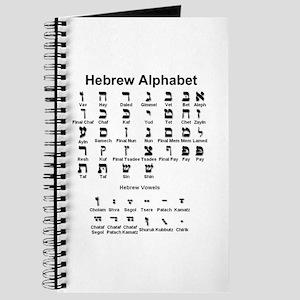 Hebrew Alphabet Journal