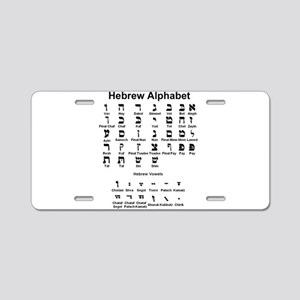 Hebrew Alphabet Aluminum License Plate