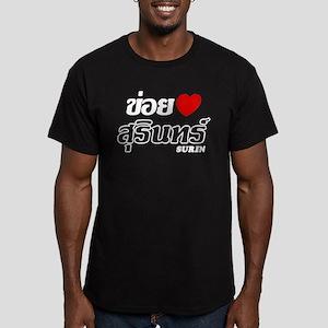 I Love (Heart) Surin, Thailand Men's Fitted T-Shir