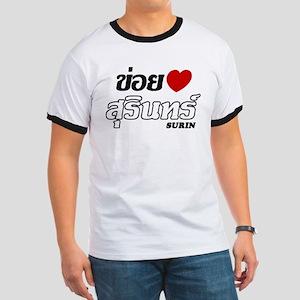 I Love (Heart) Surin, Thailand Ringer T