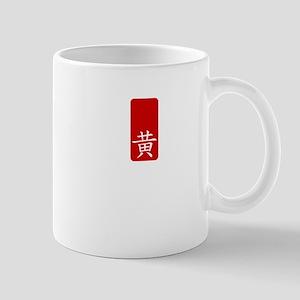 the wongs Mug