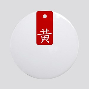 the wongs Ornament (Round)